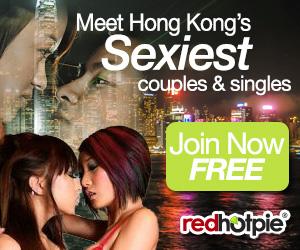 RedHotPie Hong Kong
